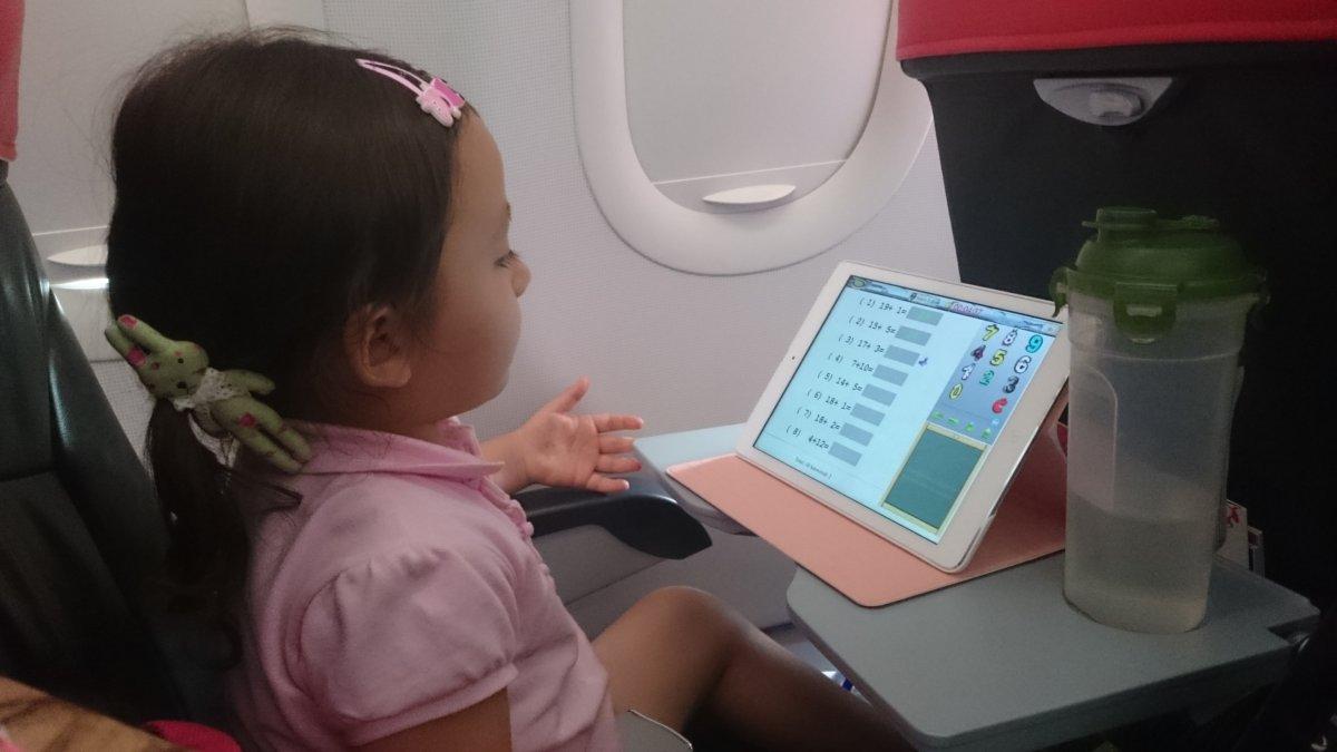 Maths sur l'iPad